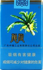 椰树(软)香烟