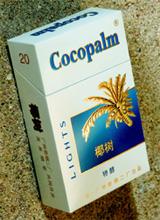 椰树(特醇)香烟