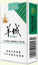 羊城(软薄荷)香烟