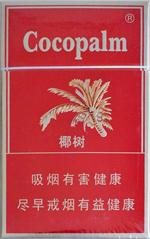 椰树(硬)香烟