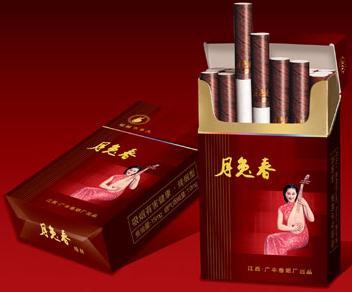 月兔春(精制)香烟