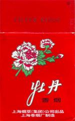 牡丹(硬)香烟