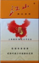 江山(精品)香烟