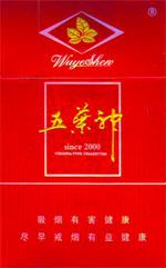 五叶神(硬红)香烟
