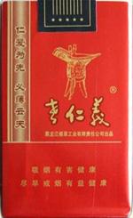老仁义(软红)香烟