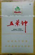 五叶神(硬金)香烟