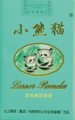 小熊猫(软精品)香烟