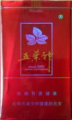 五叶神(软红)香烟