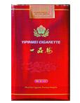 一品梅(世纪红)香烟