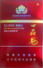 一品梅(精品)香烟