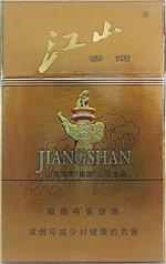 江山(一统)香烟