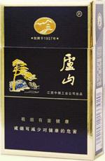庐山(精品)香烟
