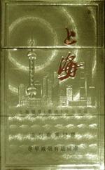 上海(硬)香烟