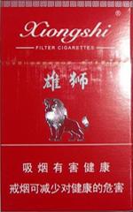 雄狮(红)香烟