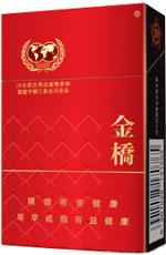 金桥(红国际)香烟
