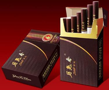 月兔春(2008奥运)香烟