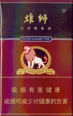雄狮(硬)香烟