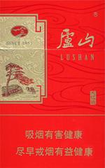 庐山(大红运)香烟