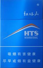 红塔山(国际100)香烟