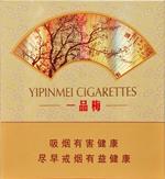 一品梅(天地心)香烟