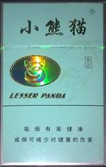 小熊猫(绿精品)香烟