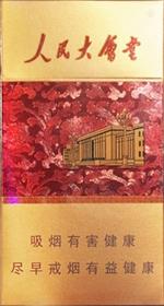 人民大会堂(新典藏)香烟