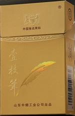 壹枝笔(新品)香烟
