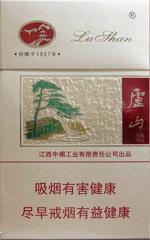 庐山(黄精品)香烟