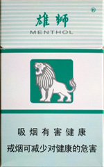 雄狮(薄荷)香烟