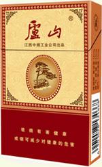 庐山(好运)香烟