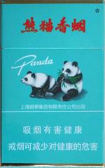 熊猫(典藏出口版)香烟
