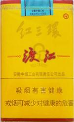红三环(渡江)香烟