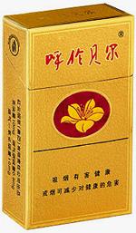 呼伦贝尔(金)香烟