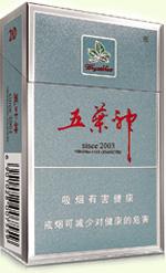 五叶神(硬银)香烟
