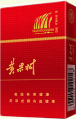 黄果树(硬红色经典)香烟