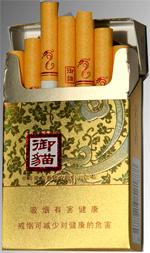 御猫(金)香烟