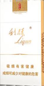 利群(西湖恋)香烟