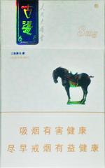 人民大会堂(古瓷8mg)香烟