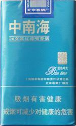 中南海(蓝色时光)香烟