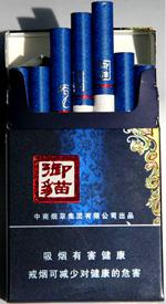 御猫(蓝)香烟