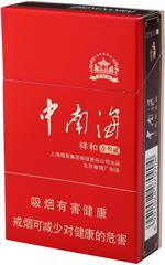 中南海(祥和壹叁贰)香烟