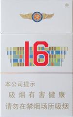 人民大会堂(辽宁16)香烟