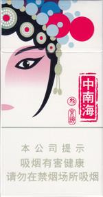 中南海(京韵俊杰)香烟