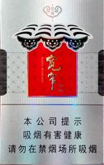 娇子(硬宽窄逍遥)香烟