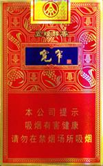 娇子(宽窄·五粮醇香)香烟