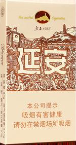 延安(细支1935)香烟