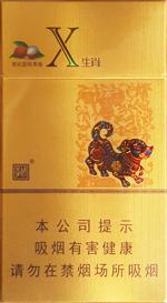 娇子(X生肖贵妃荔枝)香烟