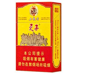 天子(五粮香30年)香烟