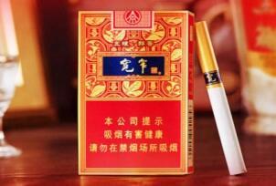 5种常见的宽窄香烟价格表图 宽窄香烟