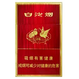 白沙(硬红精品)香烟
